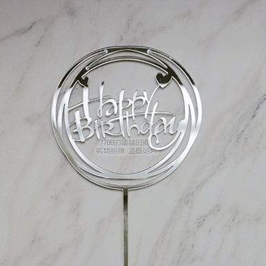 Cake Tag