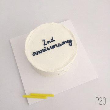 Plain Simple Style - White Cream Cake ( P20 )