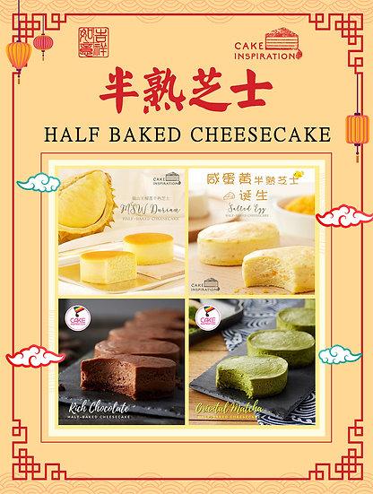 Half-baked Cheesecake 半熟芝士 ( CNY #11 )