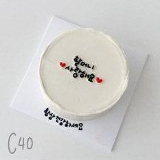 Cartoon Style - Simple White Cake ( C40 )