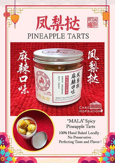"""MALA "" Spicy Pineapple Tarts 麻辣口味凤梨挞 (CNY#07)"