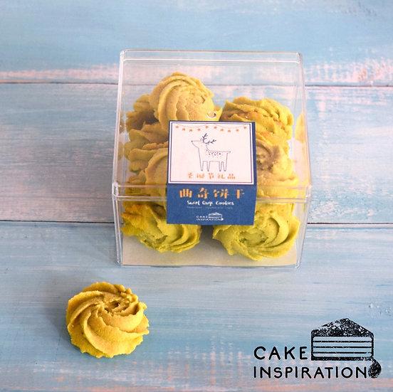 Swirl Green Quqi 曲奇 Cookies ( CQ#42 )