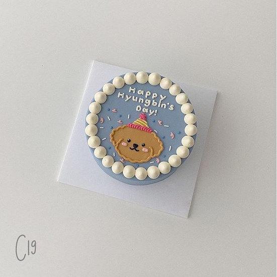 Cartoon Style - Doggy Theme Cake ( C19 )