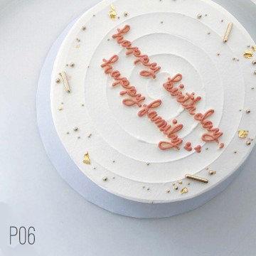 Plain Simple Style - White Sprinkle Cake ( P06 )