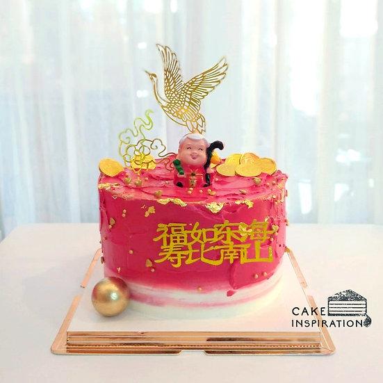 Longevity Topper Cake #44 - Golden Crane Luck & Wealth