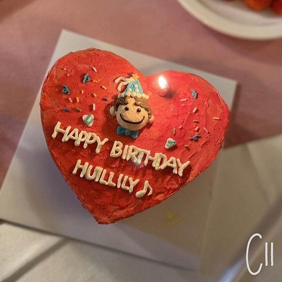 Cartoon Style - Birthday Boy or Girl Heart Cake ( C11 )