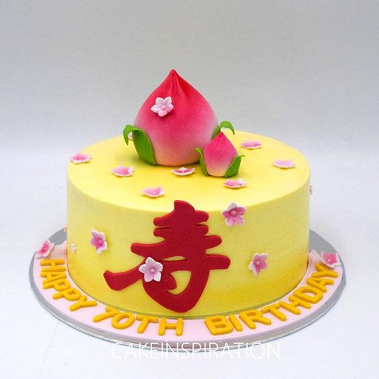 """Longevity design 4 - peach cherry blossom cream cake """"shou"""" theme 长 寿 蛋 糕 cake"""