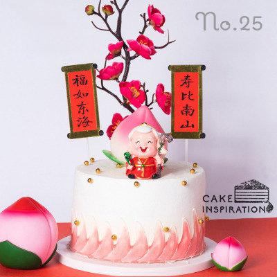 Longevity Topper Cake #25 - Gods of Fortune / Peach Flora