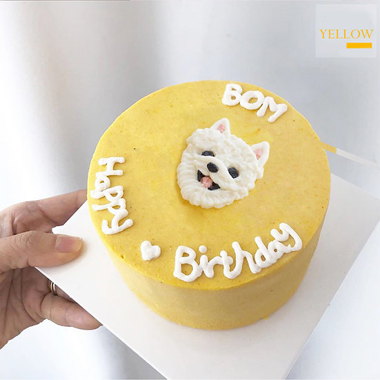 Plain Yellow Pet Cake + Head Design
