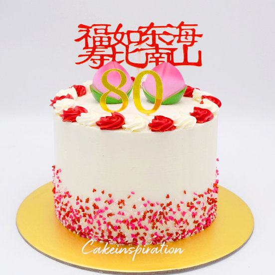 Longevity design 7 - Red and White rosette and sprinkles color theme