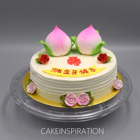 "Longevity design 6 - peach ROSE theme cream cake ""Shou"" theme 长 寿 蛋 糕 cake"