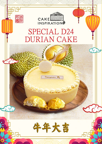 CNY Special D24 Durian cake (best seller) (CNY#02)