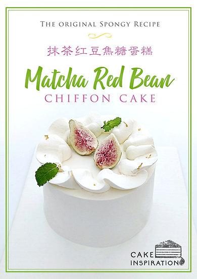 NEW! Matcha Red Bean Chiffon Cake