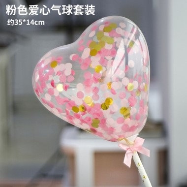 Balloon cake topper - heart shape - pastel pink mixed - confetti ( no 11 )