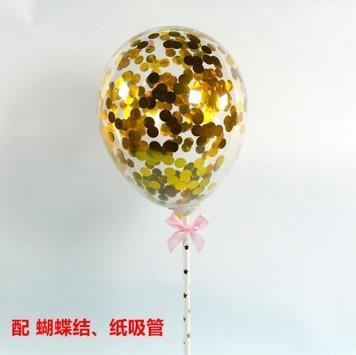 Balloon cake topper - gold gold- confetti ( no 9)