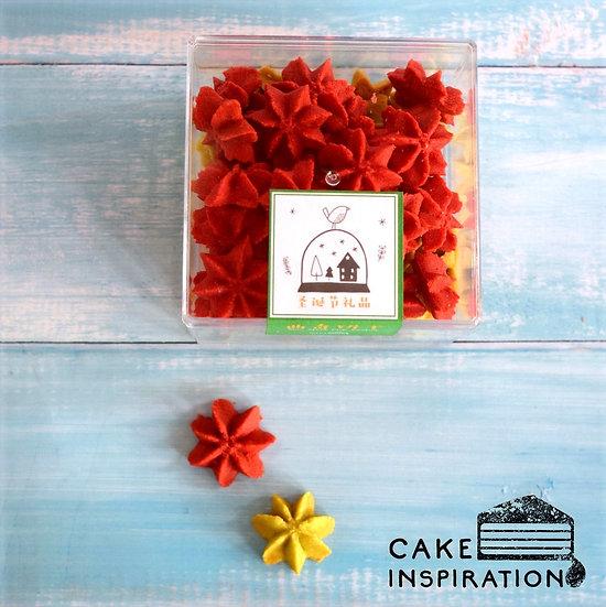 Mini Stars Red & Green Quqi 曲奇 Cookies ( CQ#46 )