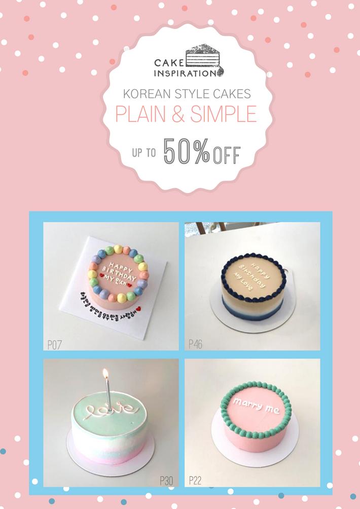 NEW! Korean Plain & Simple Cakes