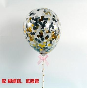 Balloon cake topper - black gold silver confetti ( no 2 )