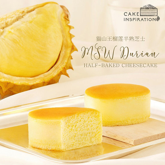 榴莲口味半熟芝士 MSW Durian Half-baked Cheesecake
