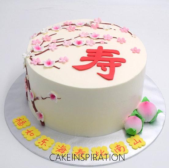 """Longevity design 1 - peach cherry blossom cream cake """"shou"""" theme 长 寿 蛋 糕 cake"""