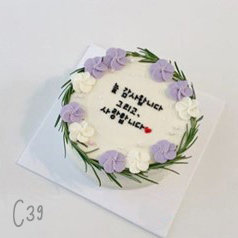 Cartoon Style - Wreath Flower White & Lavender Cake ( C39 )