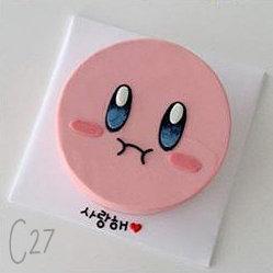 Cartoon Style - Kawaii Emoji Cake ( C27 )