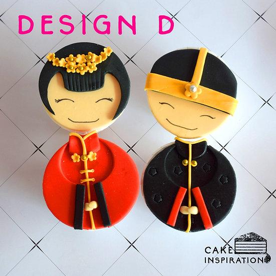 Wedding Cupcake Design D - Eastern Couple