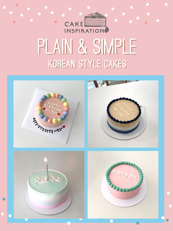 Korean Simple Cakes