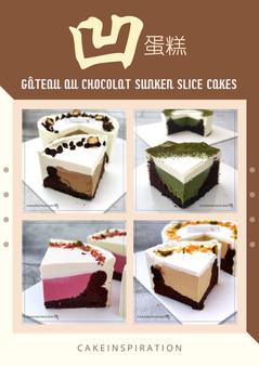 Gâteau Au Chocolat Sunken Slice Cakes