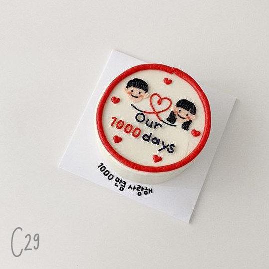 Cartoon Style - Lover's Heart Cake ( C29 )