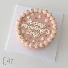 Cartoon Style - Wreath Sprinkles Cake ( C42 )