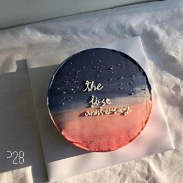 Plain Simple Style - Sunset Starry Sky Cake ( P28 )