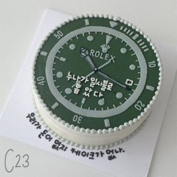 Cartoon Style - Luxury Watch Cake ( C23 )