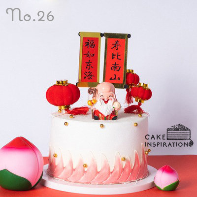 Longevity Topper Cake #26 - Gods of Fortune / Red Lanterns