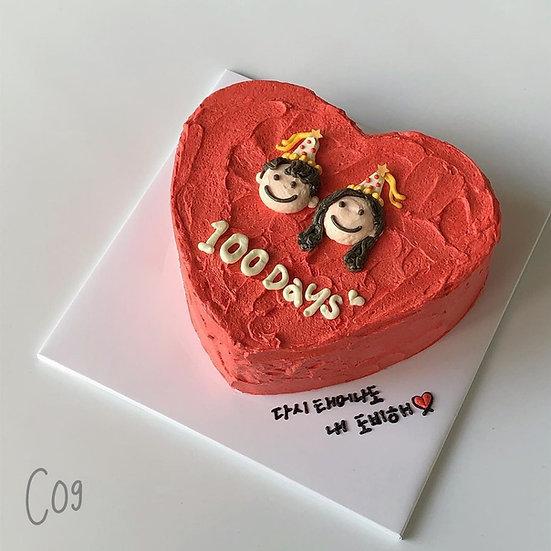 Cartoon Style - Love Couple Heart Cake ( C09 )