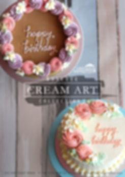 rosette cake 5 copy.jpg