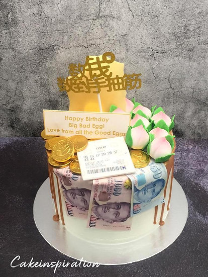 Money drawing cake design O