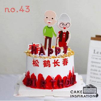 Longevity Topper Cake #43 - Grandpa & Grandma