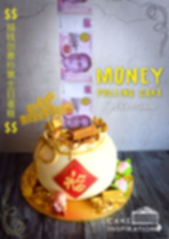 money pulling cake poster-A4 new -.jpeg