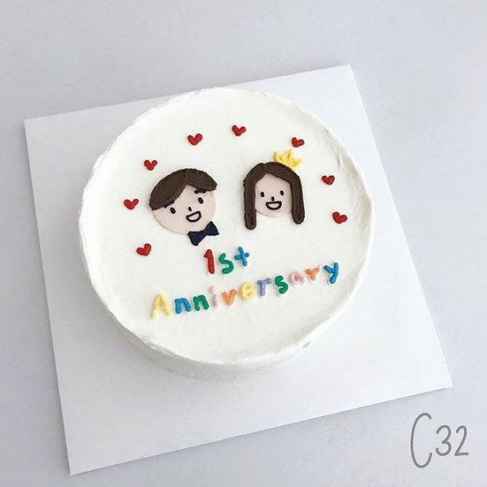 Cartoon Style - Happy Couple Cake ( C32 )