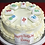 Thumbnail: Mahjong theme 8 TILES OR 13 TILES  Design 8  tiles Cake 麻将蛋糕