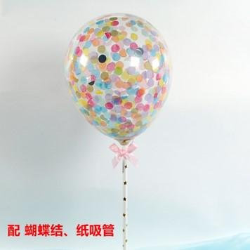 Balloon cake topper - pastel rainbow confetti ( no 3 )