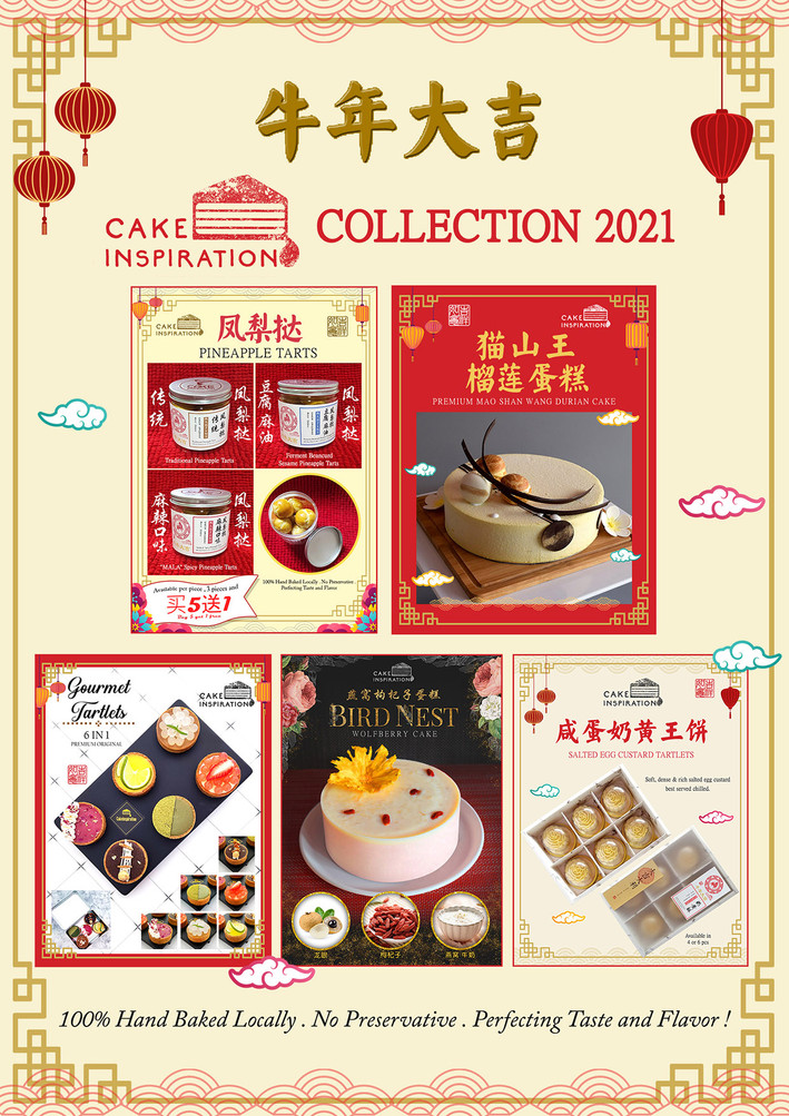 CNY 2021 Collection