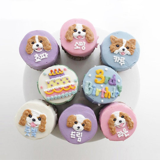 Set of 8 Pet Party Set Simple Design Pupcakes