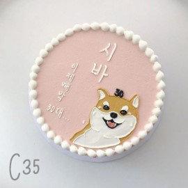 Cartoon Style - Doggy Simba Theme Cake ( C35 )
