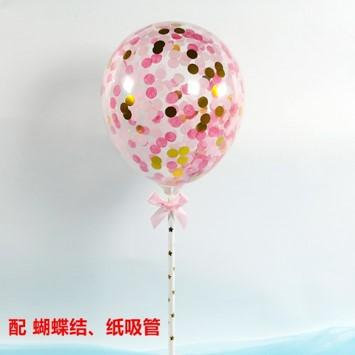 Balloon cake topper - pink gold- confetti ( no 6 )
