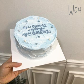 Watercolor Style - Light Blue Strokes Cake ( W04 )