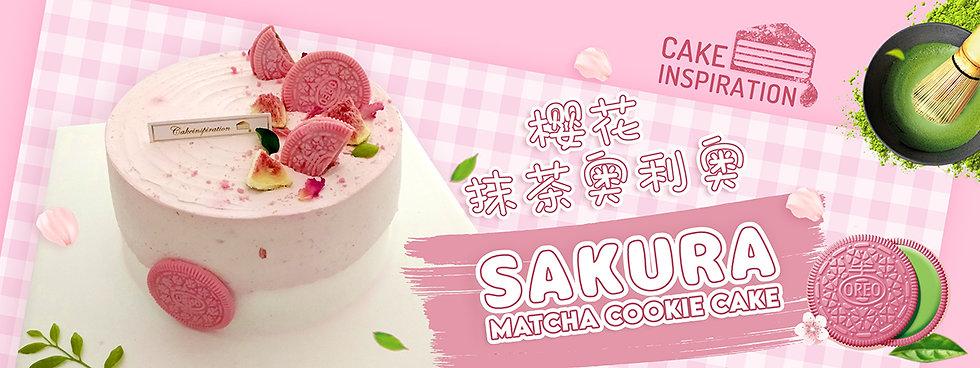 Sakura Matcha Oreo banner copy.jpg