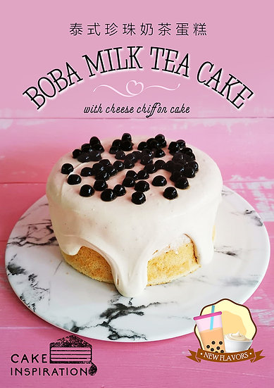 Boba Milk Tea Cake