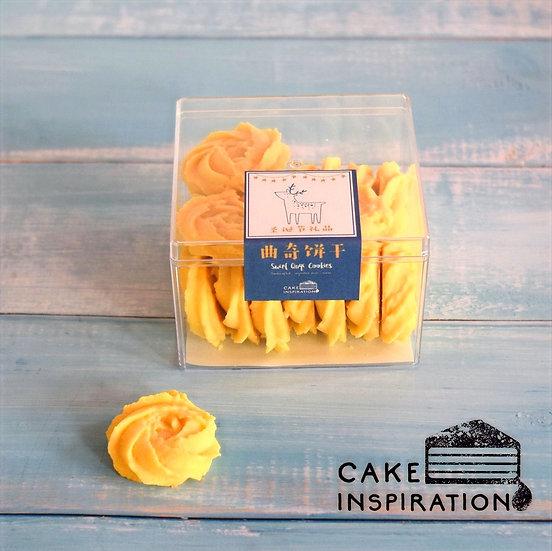 Swirl Yellow Quqi 曲奇 Cookies ( CQ#40 )